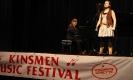 2015 Kinsmen Music Festival