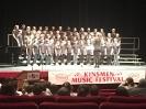 2018 Kinsmen Music Festival
